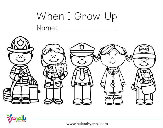 رسومات تلوين للاطفال عن المهن والحرف بطاقات تعليمية بالانجليزية بالعربي نتعلم Coloring Books Free Printable Coloring Sheets Coloring Pages For Kids