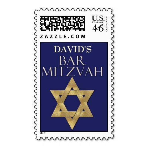 Custom Bar Mitzvah Stamp