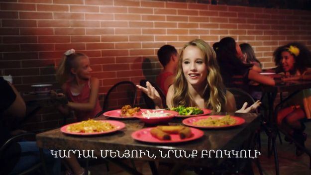 "Then she sits down to eat it. Also, the captions on the bottom of the screen keep changing languages for some reason. | The Guy Who Did Rebecca Black's ""Friday"" Made A New Song Called ""Chinese Food"" And It's So Embarrassing... IS THIS REAL LIFE?"