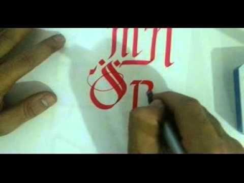 kaligrafi büyük harf yazım teknikleri - YouTube