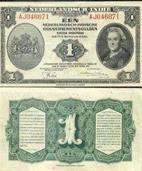 1 Gulden Netherlands Indies's Banknote