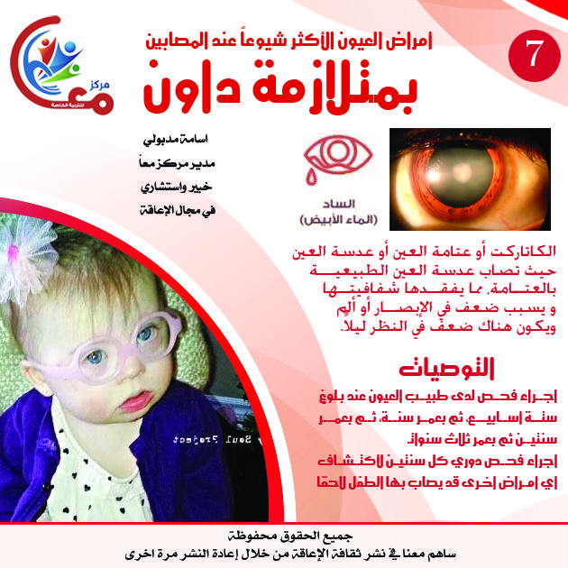 أمراض العيون عند المصابين بمتلازمة داون Incoming Call Screenshot Movie Posters Incoming Call