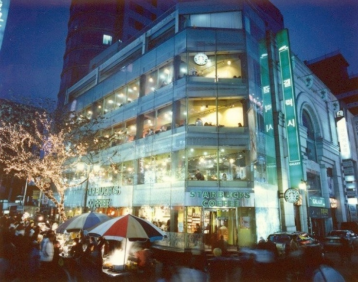 Tallest Starbucks in the world. Myungdong; Chung-Gu, Seoul, South Korea. Our next stop on the Starbucks tour!