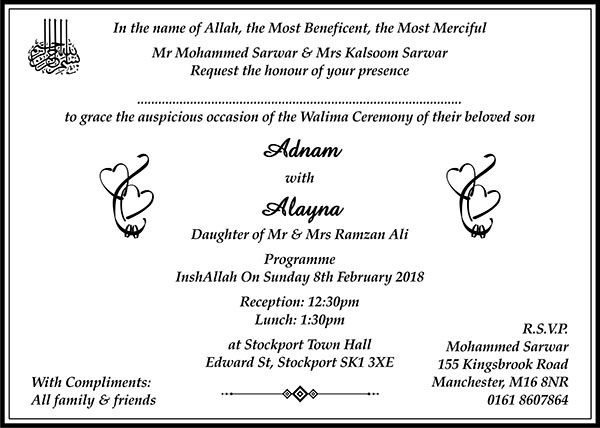 Muslim Wedding Invitation Wordings Islamic Wedding Card Matter Muslim Wedding Invitations Islamic Wedding Muslim Wedding
