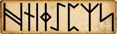 Runas - Haegl - Alfabeto Futhorc anglosajón segundo  Aett