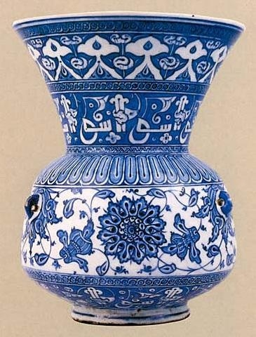 turk  Blue and White Mosque Lamp