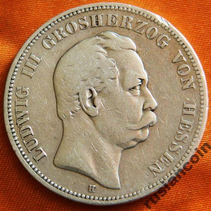 Кайзеровские 5 марок 1875 Хессен Людвиг СЕРЕБРО
