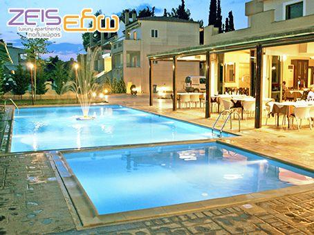 """Πολυχώρος """"Ζεις Εδώ"""" Luxury Apartments, στην Ασσίνη Ναυπλίου.  Εδώ είναι το ταξίδι! Δίεση 101,3 Τ΄αυτί σου εδώ!"""