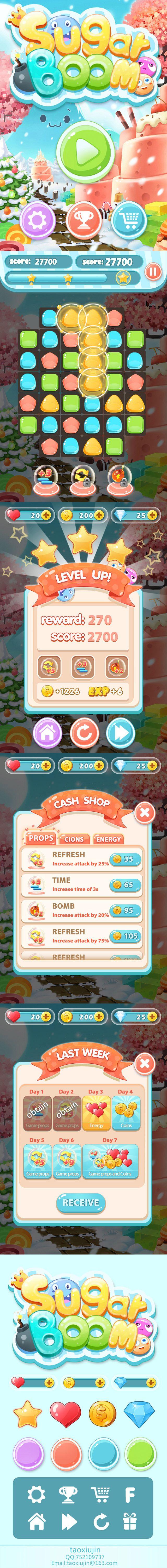 原创作品《Sugar boom》游戏界面...