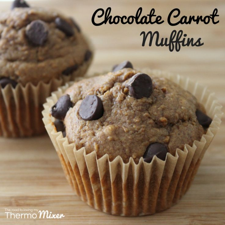 We love muffins here. I love making a big batch and popping into the freezer for lunchboxes throughout the following month. My