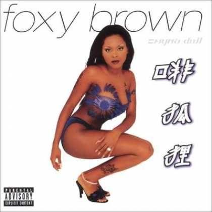 foxy brown chyna doll | Foxy Brown - Foxy Brown - Chyna Doll