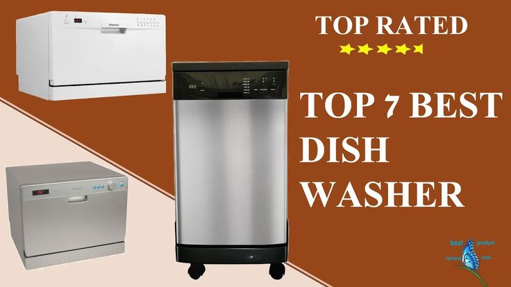 Top rated dishwasher|| Top 7 best cheap rated most reliable dishwasher o...