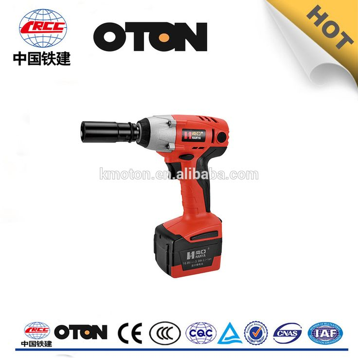 Rechargeable electric impact wrench electric spanner for sale