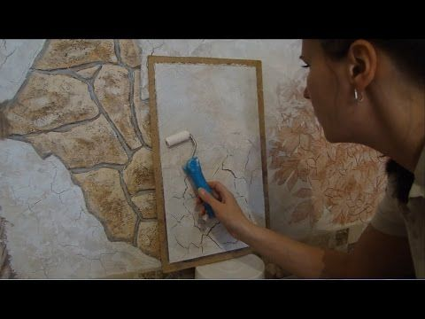 Мастер класс Фактура старой потрескавшейся стены из декоративной штукатурки