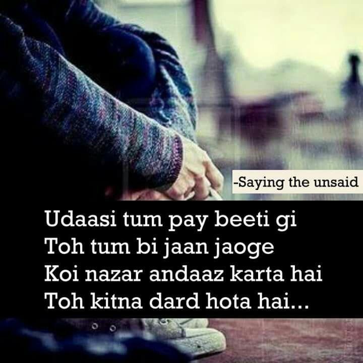 Heartless Dp For Whatsapp: 1093 Best Urdu Shayari In English Language Images On