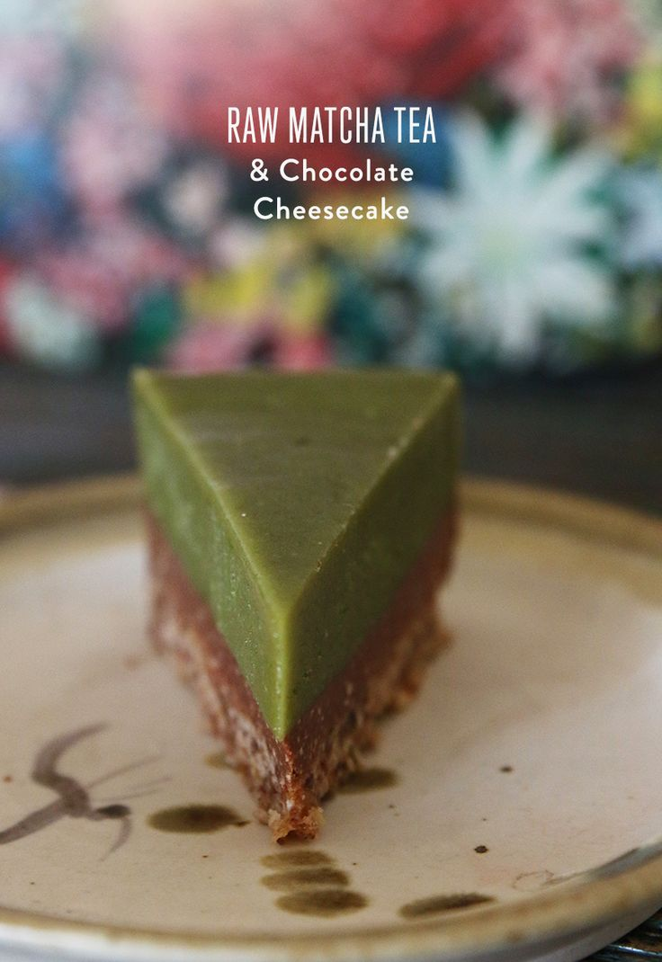Here's 10 reasons why Matcha Green Tea is a great addition to your healthy diet. High in Antioxidants Loaded with Catechin, EGCg Enhances Calm Boosts Memory and Concentration Increases Energy Levels and Endurance Detoxifies the Body Fortifies the Immune System Improves Cholesterol… Amazing Flavour Now for the recipe…