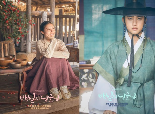 Photos 100 Days My Prince Releases Color Inspired New Posters