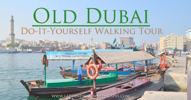 A cultural walking tour is a must-do in Dubai's historical district. Travel to Dubai's humble past by visiting the souks, museums and traditional village. Most attractions lies side by side along the bank of Dubai Creek, hence a DIY tour can be made.