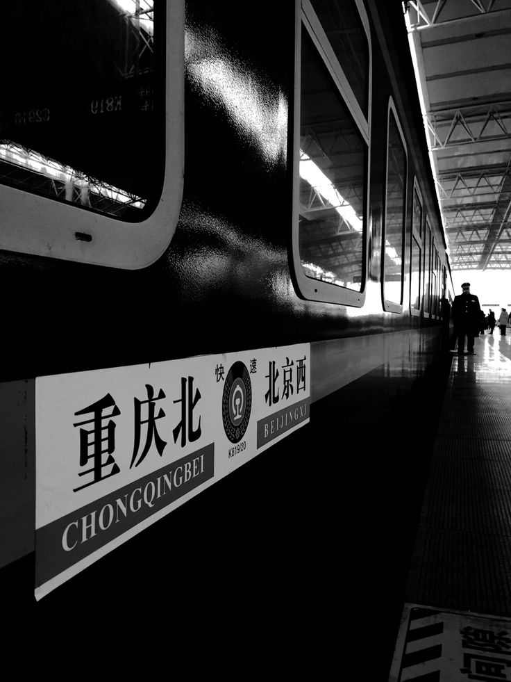 长长的站台,长长的列车