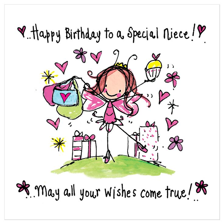 The 25 best Niece birthday wishes ideas – Birthday Cards Ecard