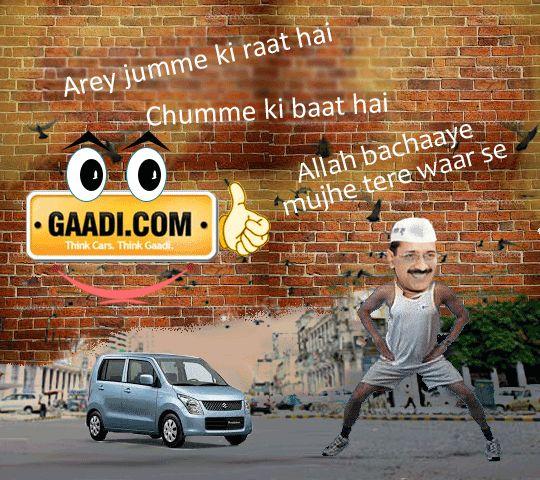 Arvind Kejriwal Funny Meme