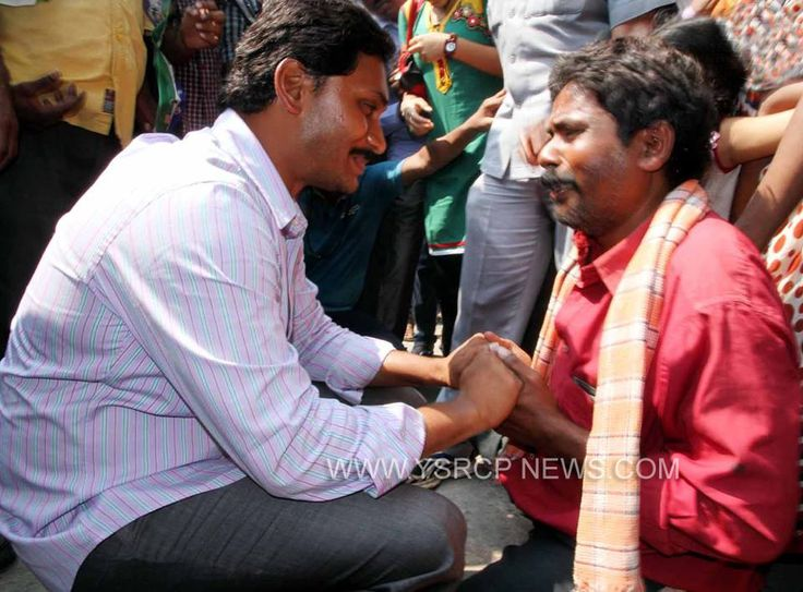 YS Jagan Consoles Victims of the Chennai Building Incedent  Vizianagaram: Y.S