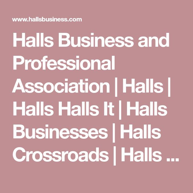 Halls Business and Professional Association | Halls | Halls Halls It | Halls Businesses | Halls Crossroads | Halls Business Association | Halls Professional Association | Halls Business and Professional Association | Halls Christmas Parade | Halls Clayton Park | North Knoxville Business - Photos | Halls Business & Professional Association
