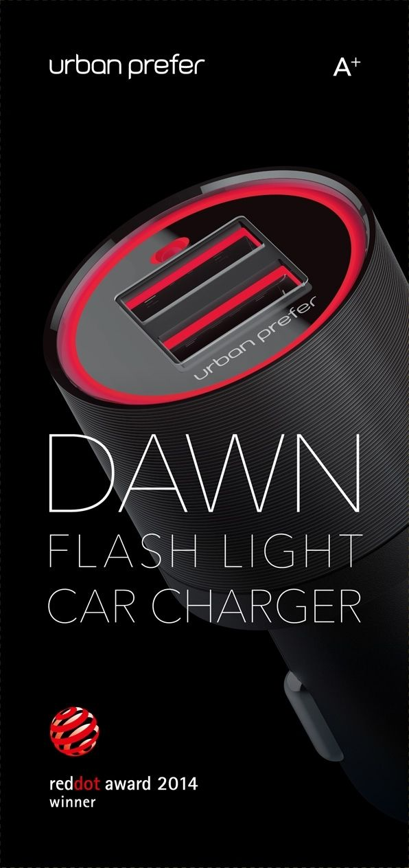 DAWN / Dual USB Car Charger   #urbanprefer #yowdesign #design #taiwan #taipei #carcharger #reddot
