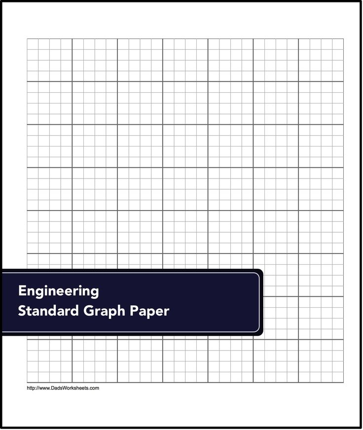 Graph Paper! Engineering Graph Paper