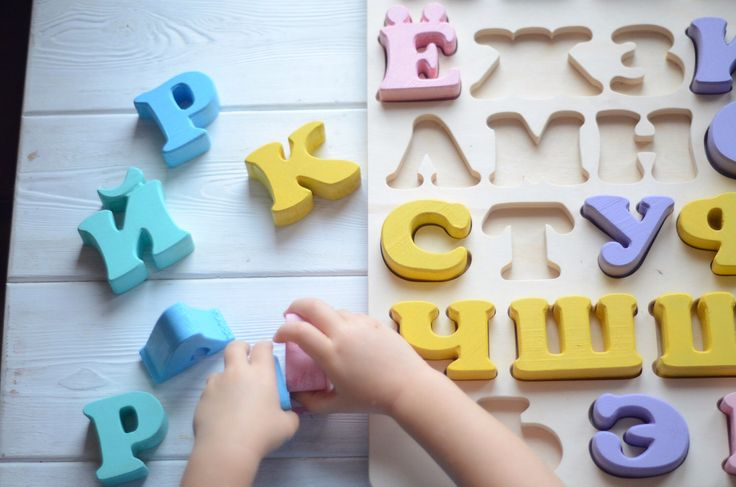 Legno alfabeto lettere di legno russo lingua russa imparare Russo lettura scrittura russo деревянный алфавит Azbuka regalo per bebè di CasanostraShop su Etsy https://www.etsy.com/it/listing/398793809/legno-alfabeto-lettere-di-legno-russo
