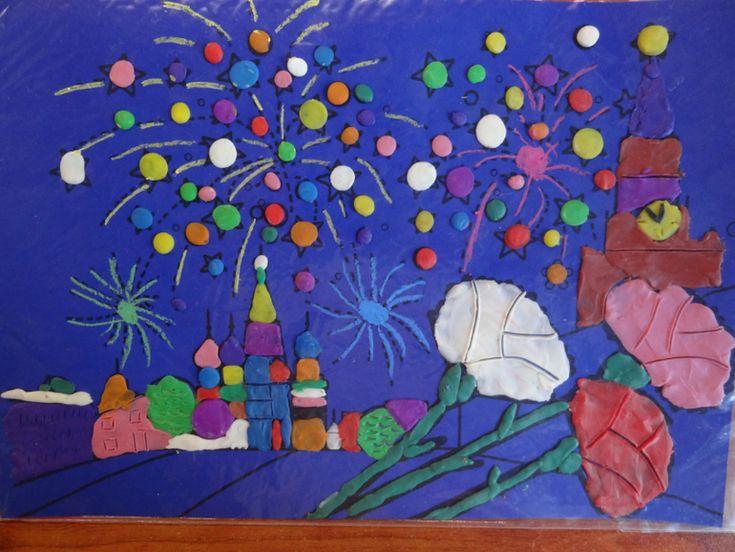 Открытка на день города своими руками в детском саду