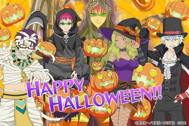 saiki kusuo no ψ nan Halloween | Saiki, Anime halloween, Anime