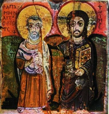 Христос и св. Мина. Конец VI в. Икона из собрания Лувра, Париж.