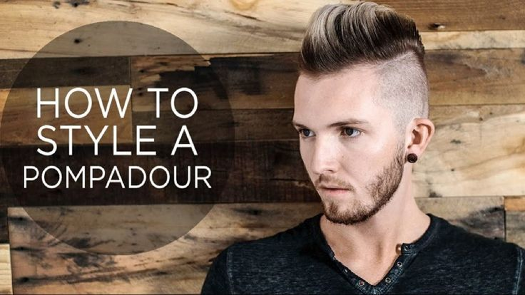CUT AND STYLE THE POMPADOUR 2016 - HAIRCUT Men TUTORIAL