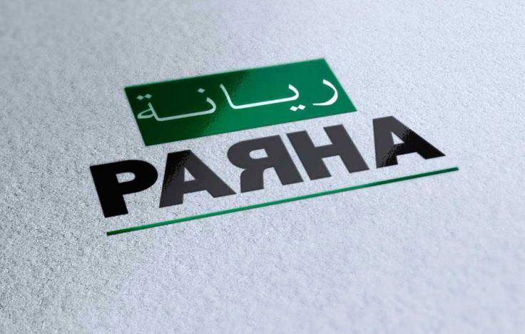 Логотип Раяна