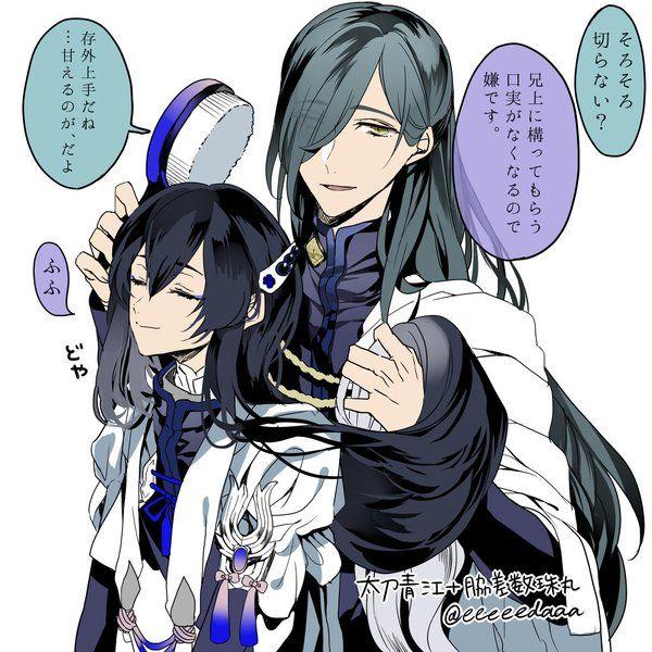 太刀青江+脇差数珠丸
