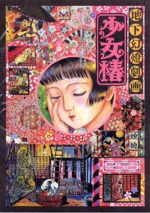 midori Japanese illustration, Japanese art, Traditional