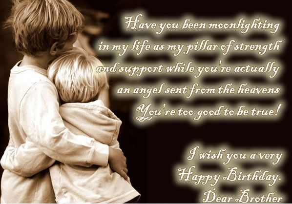 35 Awesome birthday wishes for younger brother quotes images