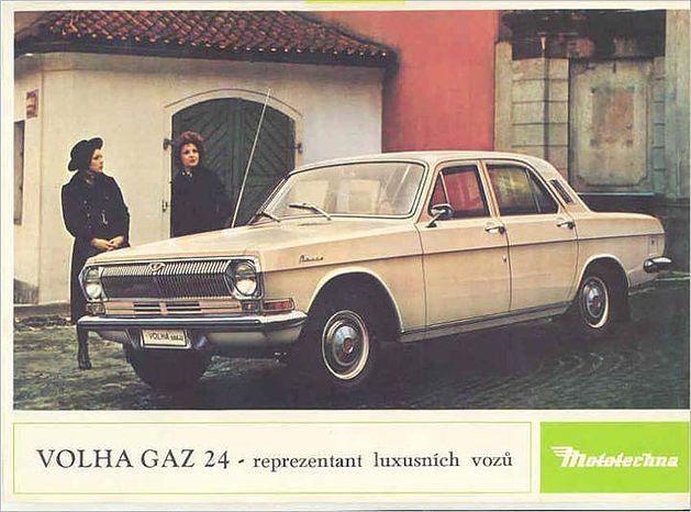 Original advertisement of #GAZ24 #Volga