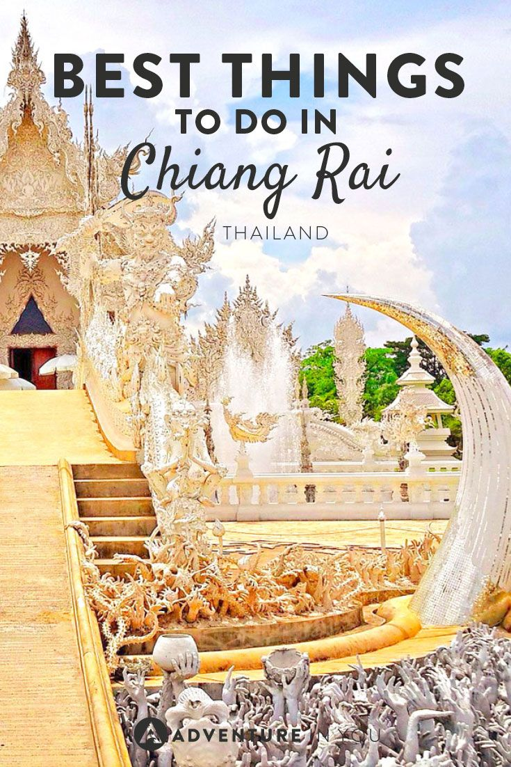 Chiang Rai, Thailand | Looking for things to do in Chiang Rai? Check out our article with information on hikes, temples, and other popular sites in Chiang Rai.