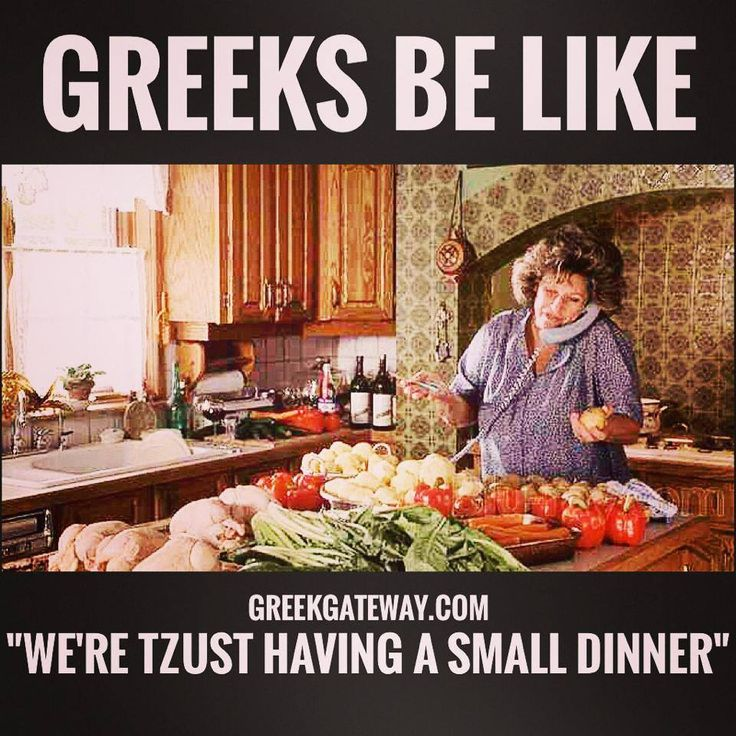 Greek Gateway Greeks love their BIG dinners! Καλή όρεξη! www.GreekGateway.com https://www.facebook.com/GreekGateway/photos/a.622918274419434.1073741826.141223195922280/824800960897830/?type=1