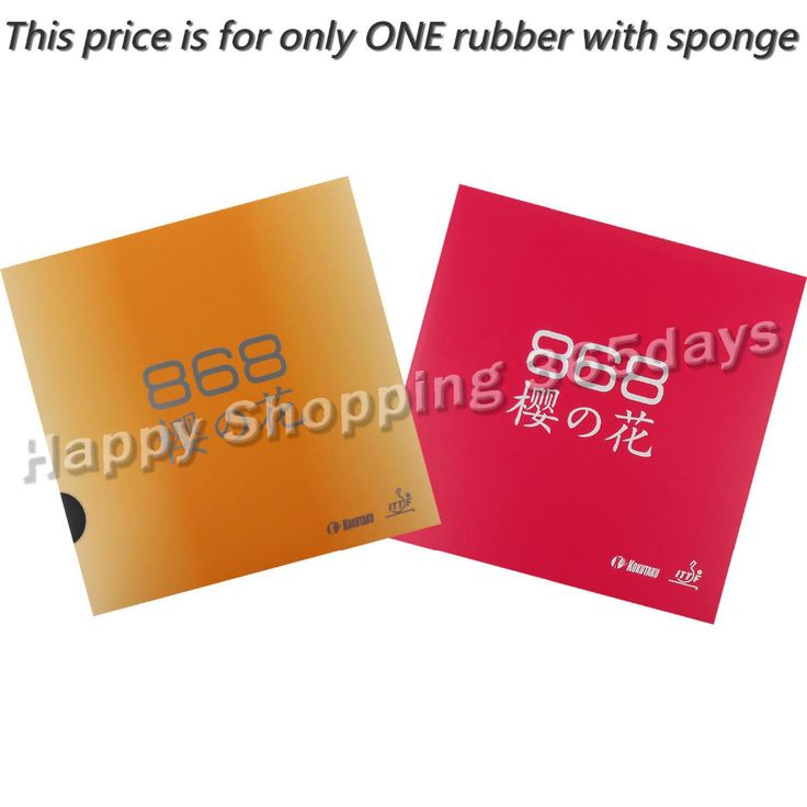 Kokutaku BLutenkirshce 868  A Pair Rubber pips-in table tennis pingpong rubber with sponge #Affiliate
