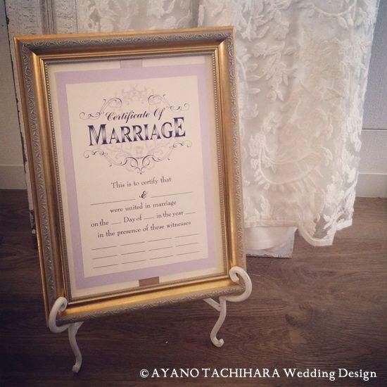 Wedding-Certificate-