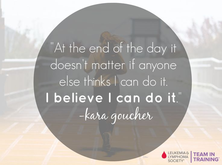 #Fitness #Inspiration  Inspirational quotes, motivational quotes  Kara Goucher: At the end of the day, it doesn't matter if anyone things I can do it. I believe I can do it.