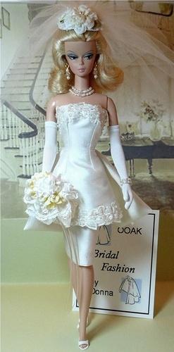 Bridal Boutique  MARIER  COURTE **+