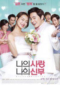 My Love, My Bride - 2014 (Korean Movie - 2014) - 나의 사랑 나의 신부 @ HanCinema :: The Korean Movie and Drama Database