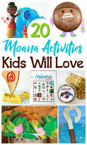 Whether you're planning a Moana themed party or just want to keep the kids busy these Moana crafts and activities for kids are the most fun!