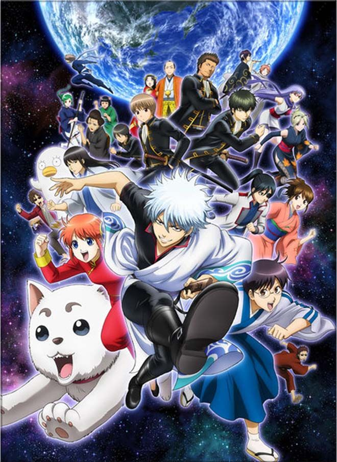 Gintama watched the first 45 episodes. Poster, Anime