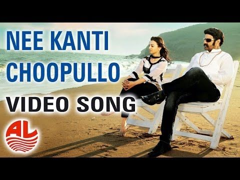 Latest Telugu Legend Video Songs   Nee Kanti Choopullo   Balakrishana, Jagapathi [HD] - YouTube