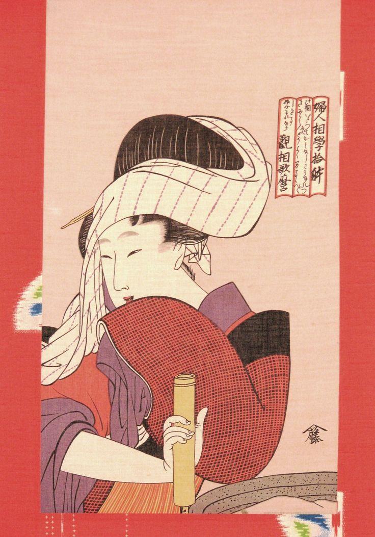 malarstwo japońskie